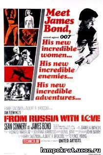 James Bond 007: From Russia With Love (ENG)