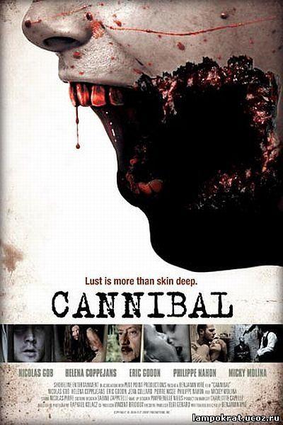 Cannibal / Каннибал (2010)
