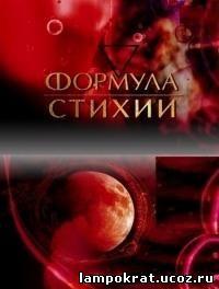 Формула стихии с Александром Литвиным. Сон против бессонницы