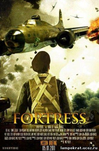 Fortress / Крепость (2010)
