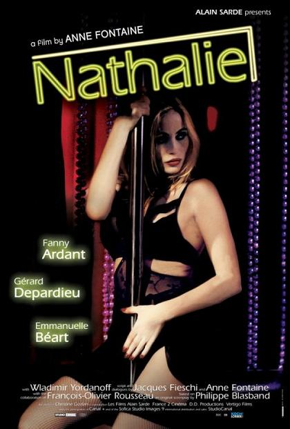 Nathalie / Натали (2003)